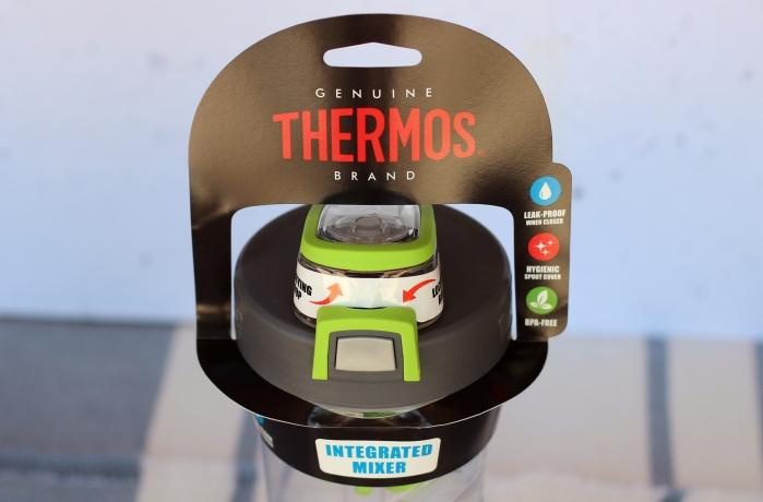 ThermosCloseUp - sunny vegan